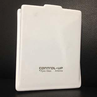 Procurando por antena RFID valor? Clique aqui e saiba mais