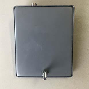 Control-Plus: Fabricante de antenas RFID