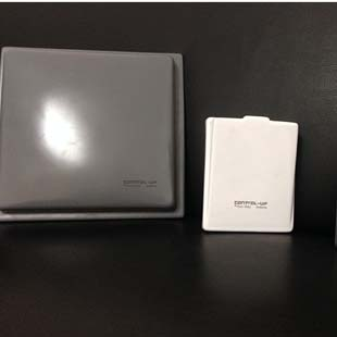 Procurando por portal RFID preço bom? Veja aqui na Control-Plus